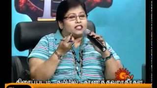 Sangeetha MahaYudham   19th February 2011 width=
