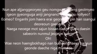 G dragon - Who you lyrics