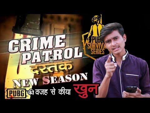 Download thumbnail for CRIME PATROL SPOOF    raju ek PUBG player