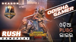 PUBG MOBILE ODIA SEASON 7 OP GAMEPLAY BY ODISHA GAMER \ PAYTM ON SCREEN