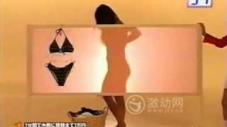小日本恶整女优换内衣综艺节目