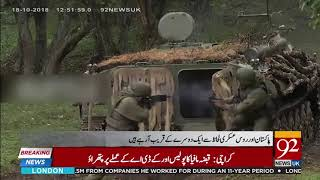 Pakistan, Russia to Hold Joint Military Exercise - 17 Oct 2018 - 92NewsHDUK
