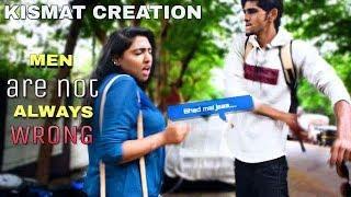 Men are not always wrong | Alok Soni, Satyam & Aarti width=