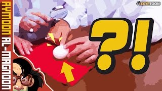 معجزة ظهور لفظ الجلالة مكتوب على بيضة دجاجة   برنامج أيمون المجنون   الموسم الثاني   حلقة 14