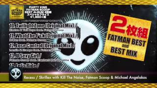FATMAN SCOOP - PARTY KING (Official Album)
