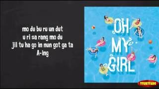 Oh My Girl - A-ing Lyrics (easy lyrics)