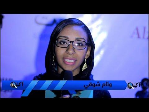 برنامج آكشن في السودان - الحلقة 11