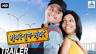 Mumbai Pune Mumbai Official Trailer | Blockbuster Marathi Movies | Swapnil Joshi, Mukta Barve