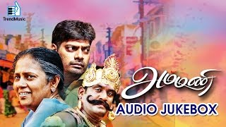 Ammani Full Songs | Audio Jukebox | Lakshmy Ramakrishnan, Subbalakshmi | K | Trend Music width=