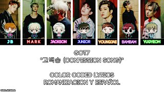 """GOT7 """"고백송 (Confession Song)"""" [COLOR CODED] [ROM