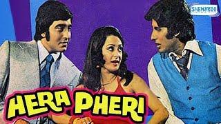 Hera Pheri (1976) - Superhit Comedy Movie - Amitabh Bachchan - Vinod Khanna - Saira Banu width=