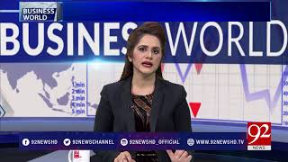 Business World - 24 January 2018 - 92NewsHDPlus