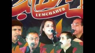 LEMCHAHEB REMIX BY MAROC ZEUS/ 7BABI WHLI /MAROC ZEUS DJ