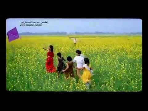 Bangladesh school of nature