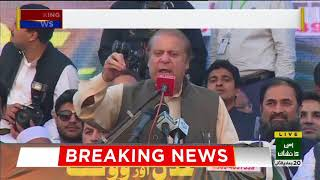 Nawaz Sharif Speech in Bahawalpur Jalsa - 09 March 2018 - 92NewsHDPlus