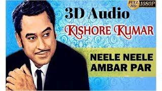 【Old Song】Neele Neele Ambar Par | 3D Audio | Surround Sound | Use Headphones 👾 width=