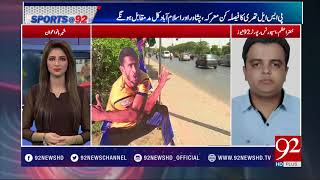 Sports At 92 - 24 March 2018 - 92NewsHDUK