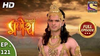 Vighnaharta Ganesh - Ep 121 - Full Episode - 8th  February, 2018 width=