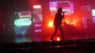 The Weeknd - Belong To The World Live from Vancity Sept.7/2013