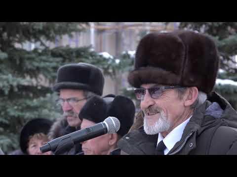 Митинг в честь Дня Героев Отечества
