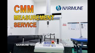 CMM Measurement Service by NARIMUNE