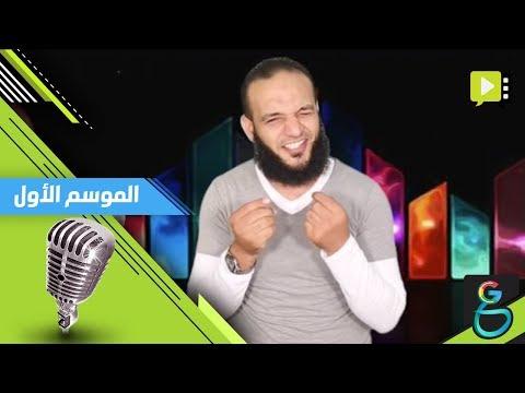 يا بت إيه اللي جرى | عبدالله الشريف