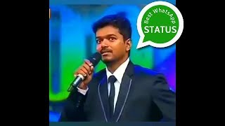 College Pona Thana??? Ilayathalapathy sema Comedy Speech in Nanban function | Tamil whatsapp status