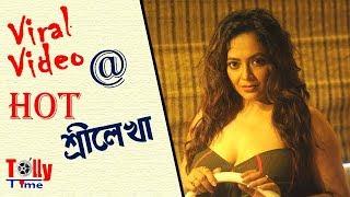 নিজের Hot Viral Video নিয়ে অকপট Sreelekha Mitra width=