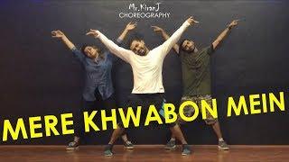 Mere Khwabon Mein | DDLJ | Kiran J | DancePeople Studios