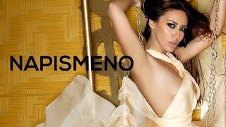 Ana Nikolic - Napismeno - (Audio 2013) HD