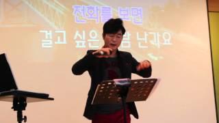 최진희 - 와인 (김성기노래교실)20151126