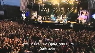 Bon Jovi   It's My Life   greek lyrics