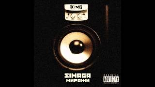SIMAGA feat Alesh - 07. Свобода (MELOMAN RECORDS)