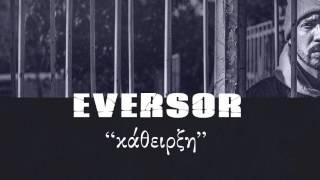 Eversor - Προτομές διεφθαρμένων