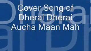 1974 A.D. Dherai Dherai Aucha MaanMa || Lyrical Cover || Sagar Angdembe Limbu & Bibek Dhakal