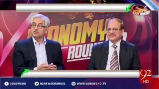 Economy RoundUp - 21-08-2016 - 92NewsHD
