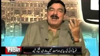 Bilawal Bhutto Shameful videos will be leaked soon says Sheikh Rasheed