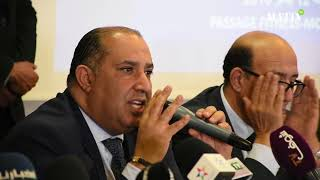 """Raja de Casablanca : """"L'AG de la honte"""" !"""