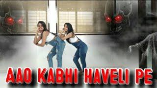 Aao Kabhi Haveli Pe | Stree | Dance Cover | Kriti Sanon | Baadshah | Funk n Fusion Squad