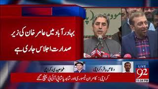 Amir Khan quarrels with Farooq Sattar over Senate elections - 05 February 2018 - 92NewsHDPlus