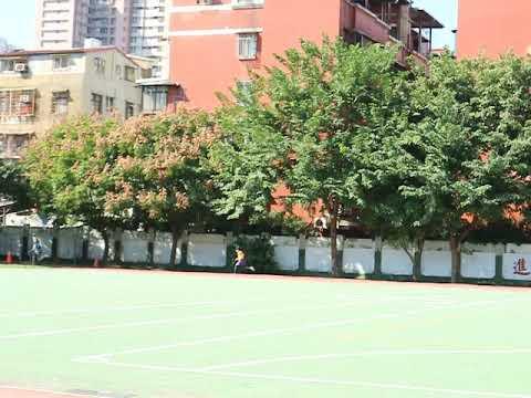 六年級男生200公尺 陳威廷 - YouTube