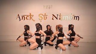 [EAST2WEST] YEZI(예지) - Anck Su Namum(아낙수나문) Dance Cover