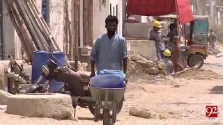 Worst water shortage persists in Karachi | 22 June 2018 | 92NewsHD