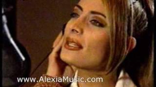 Alexia Vassiliou - Matia mou (Xrysa Xristougenna 1992)