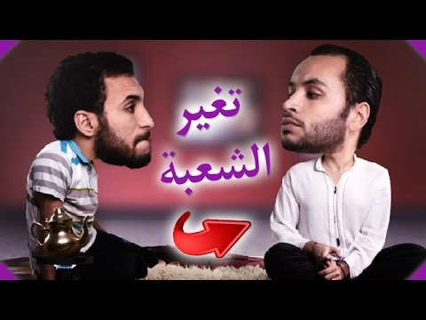 "Abdellah Abujad | INWI | FINE9RA | #Ep06 : ""تغير الشعبة : في المغرب"""