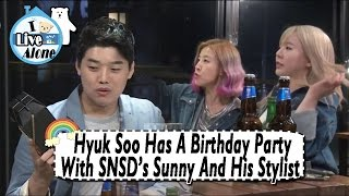 [I Live Alone] Kwon Hyuk Soo - His Close Friend Sunny Came To Celebrate His B-Day 20170512