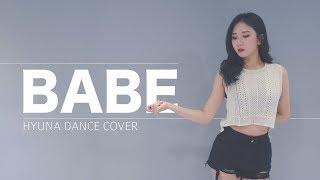 "HyunA(현아) ""베베 (BABE)"" 댄스커버   DANCE COVER MIRRORED @MTY CREW"