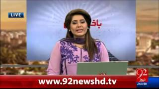 Bakhaber Subh-10-03-16-92News HD