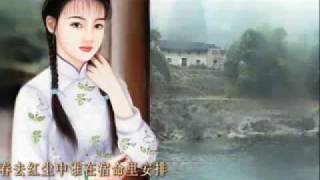 [Chinese style pop song]  Dream Pursuer 追梦人