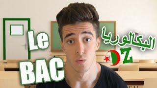 Mr SaLiMDZ_Le BAC-البكالوريا في الجزائر